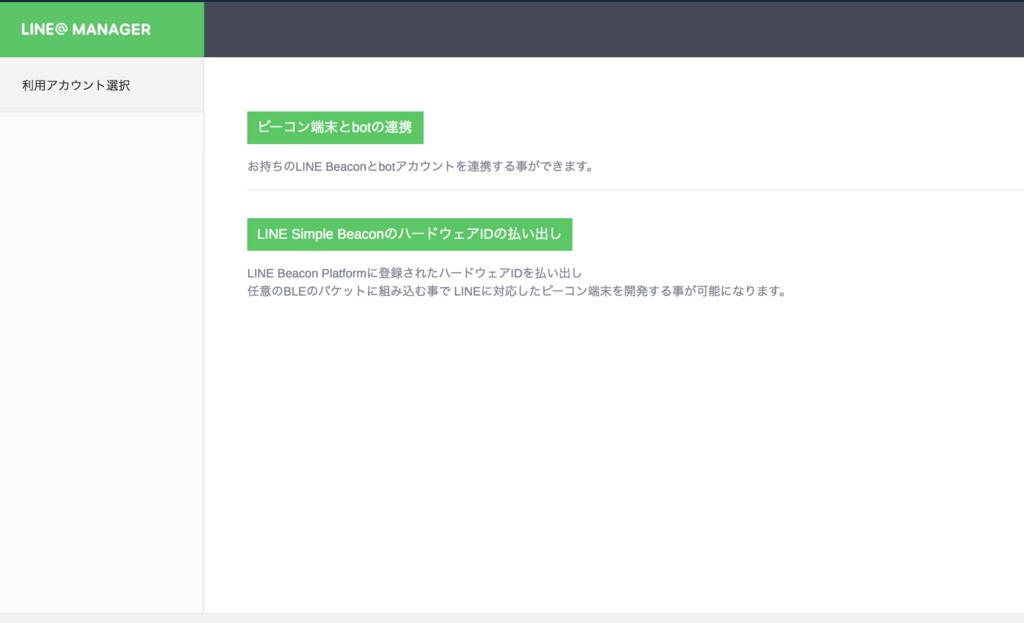 f:id:nakanaka1826:20171204195133p:plain