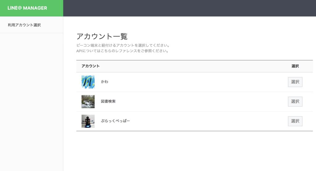 f:id:nakanaka1826:20171204195317p:plain