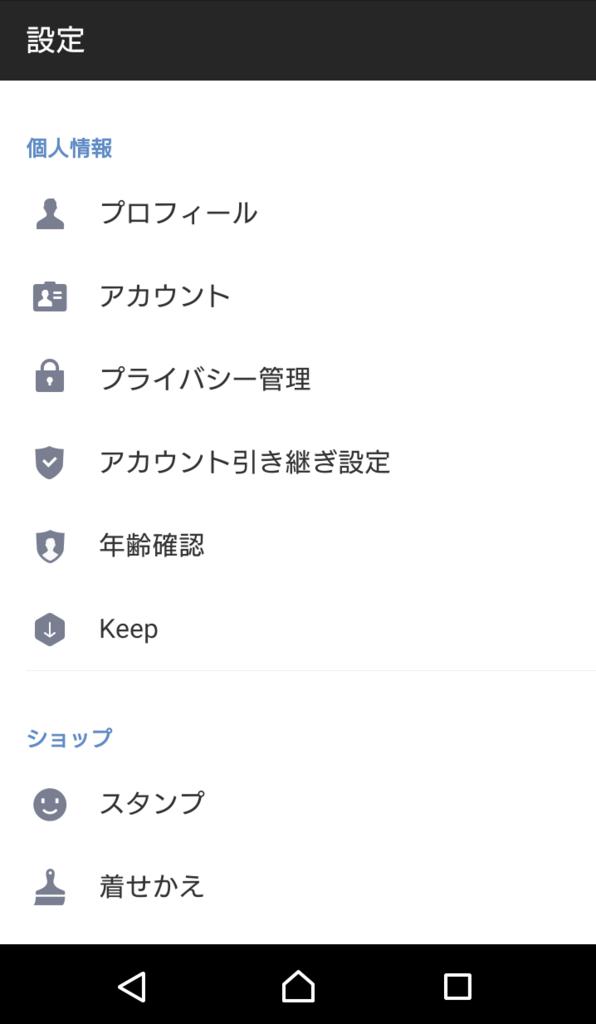 f:id:nakanaka1826:20171204200458p:plain