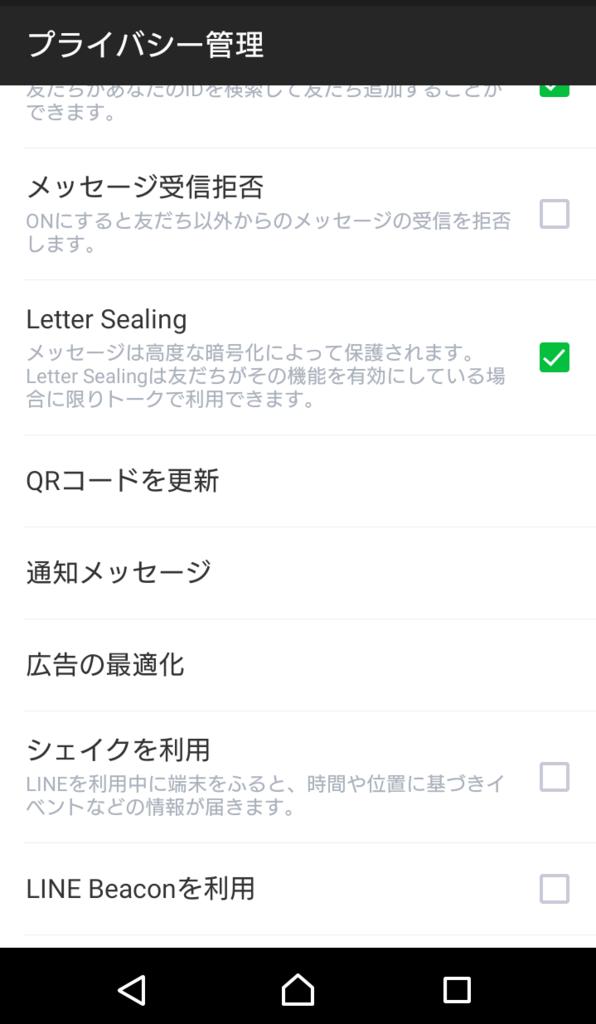 f:id:nakanaka1826:20171204200502p:plain