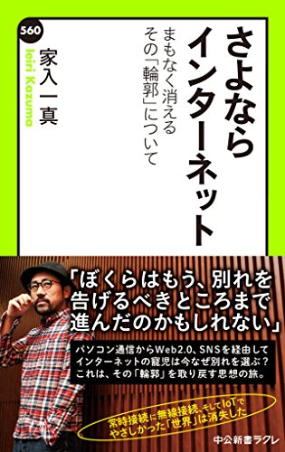 f:id:nakanakanakkarin:20160820192652j:plain:w300