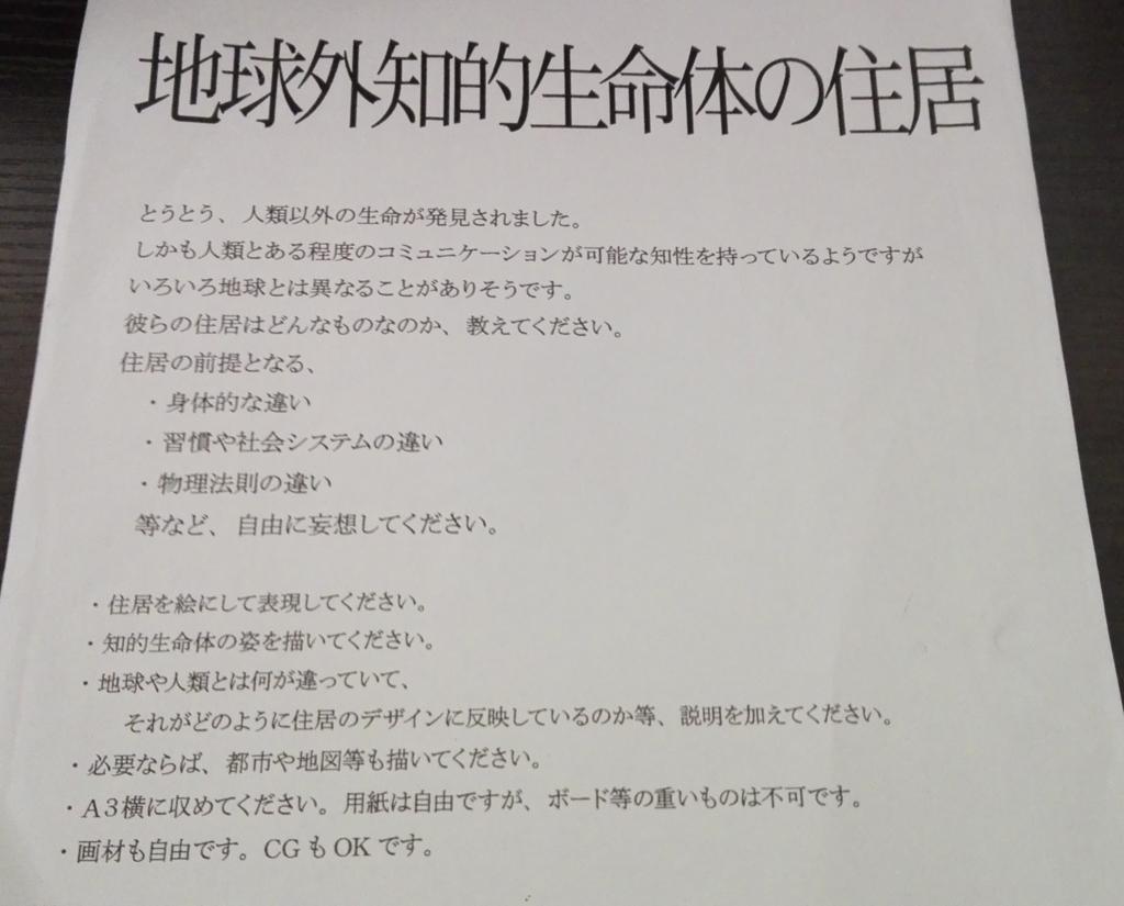 f:id:nakanakanakkarin:20170223182502j:plain:w450