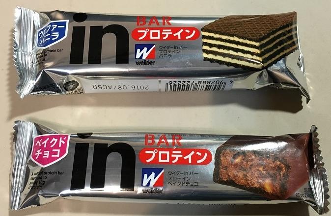 f:id:nakanakanee:20161208201616j:plain