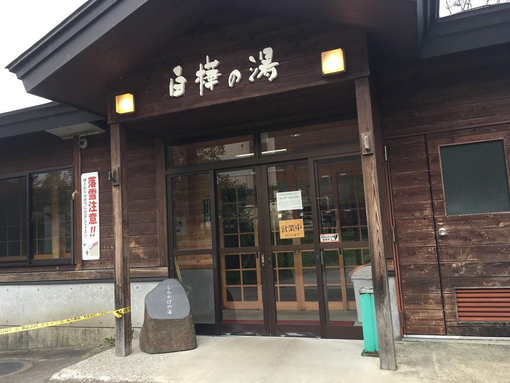 f:id:nakanakanee:20180905222517j:plain