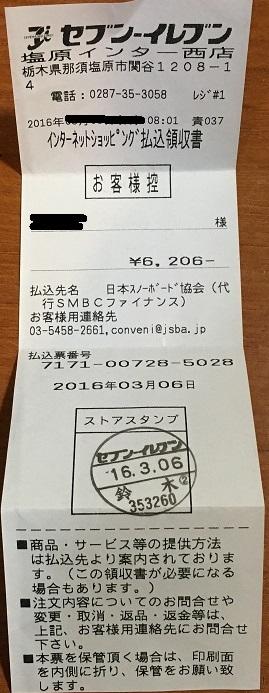 f:id:nakanakanee:20180929220310j:plain