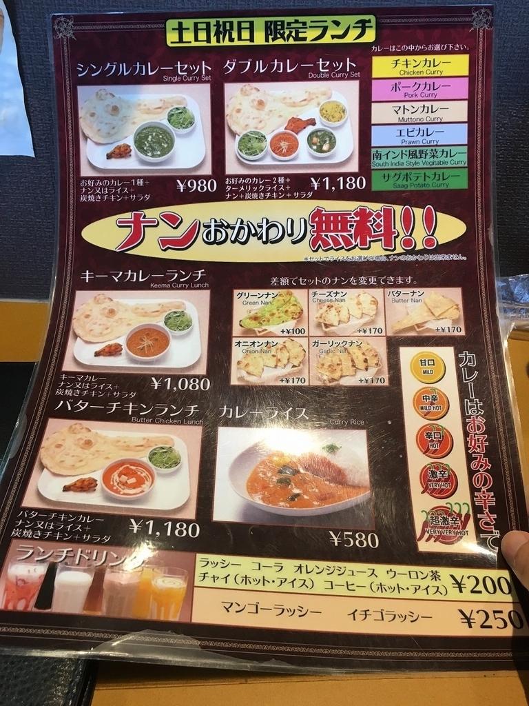 f:id:nakanakanee:20181029212707j:plain