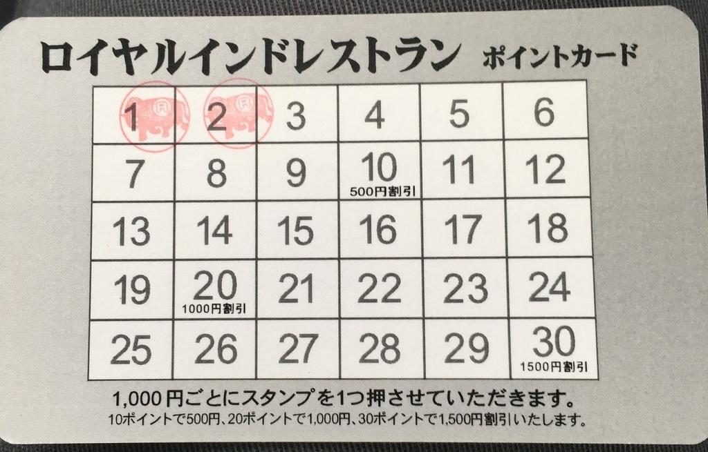 f:id:nakanakanee:20181029215851j:plain