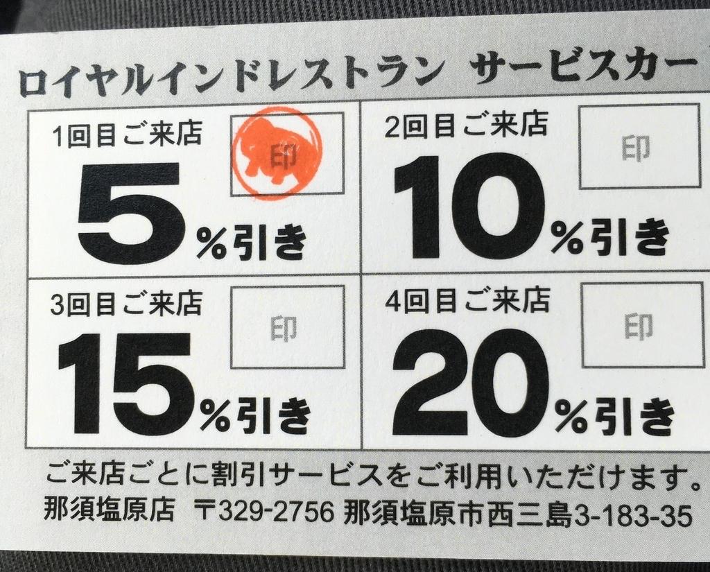 f:id:nakanakanee:20181029220001j:plain