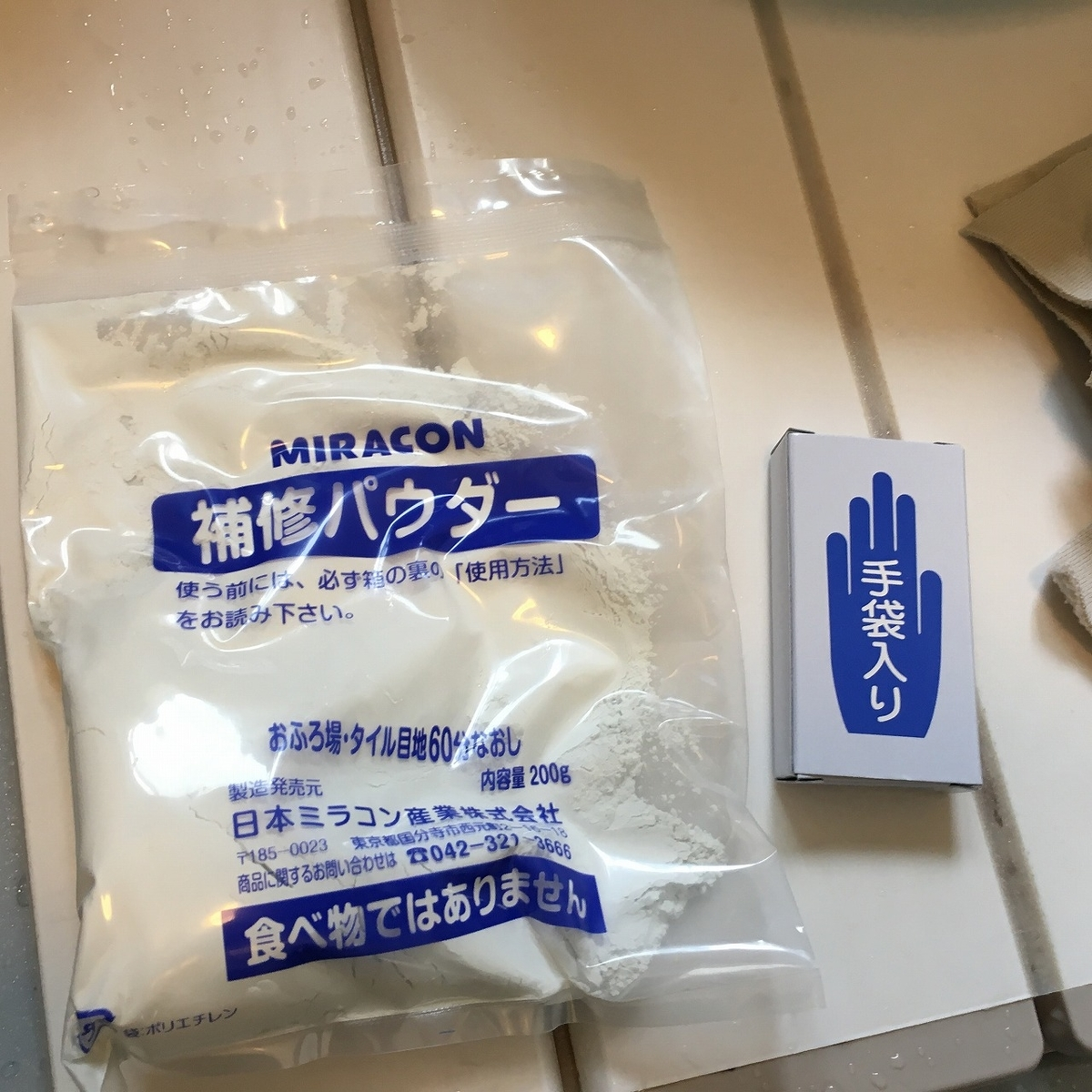 f:id:nakanakanee:20190720130105j:plain