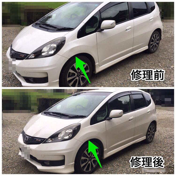 f:id:nakanakanee:20190919222629p:plain