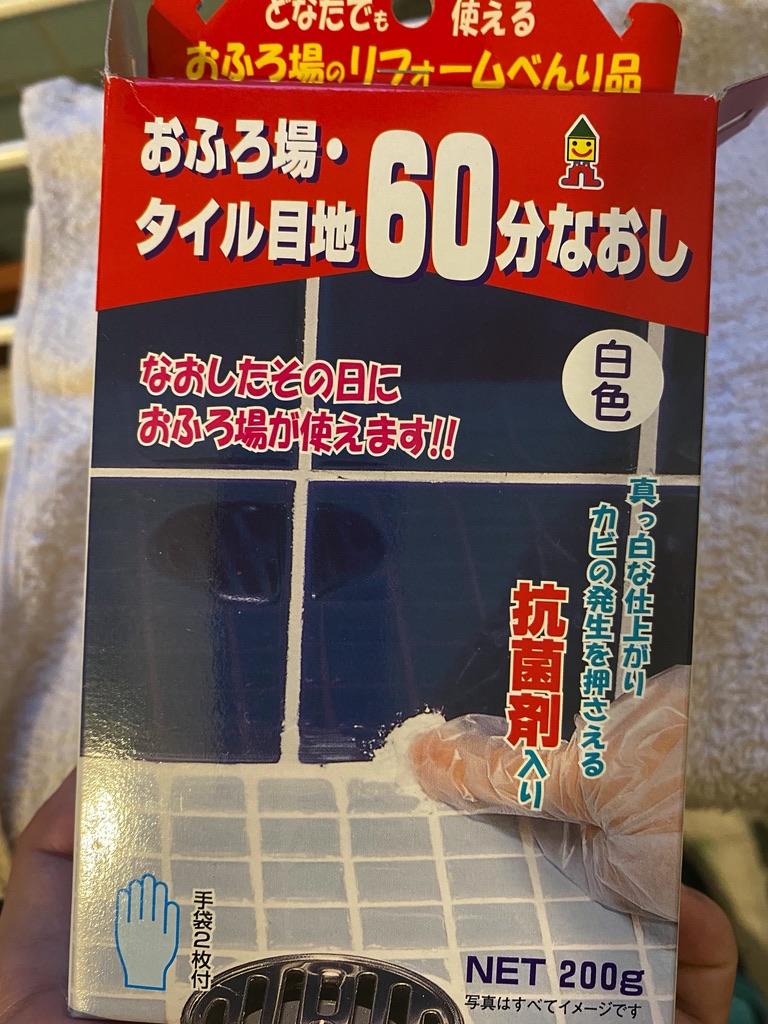 f:id:nakanakanee:20210716191939j:plain