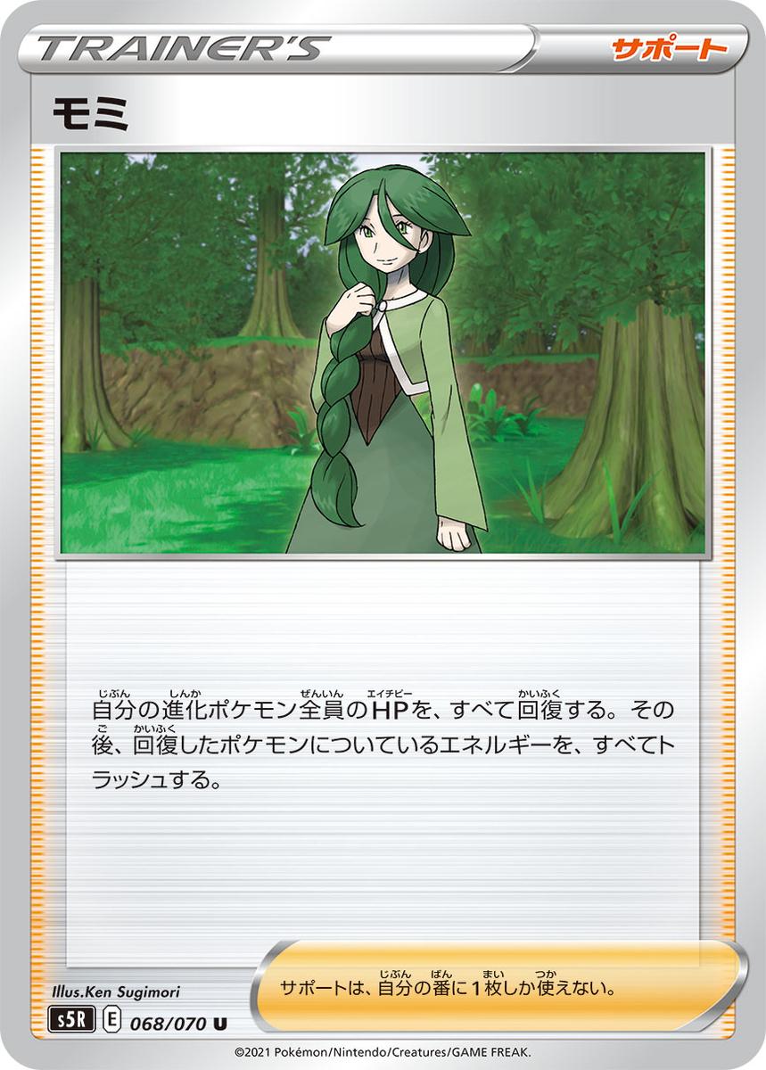 f:id:nakanakanotanaka:20210128184508j:plain