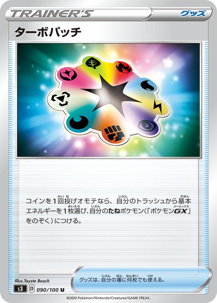 f:id:nakanakanotanaka:20210130104850j:plain