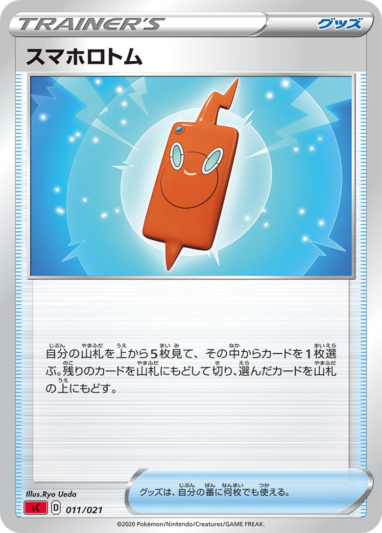 f:id:nakanakanotanaka:20210301215046j:plain