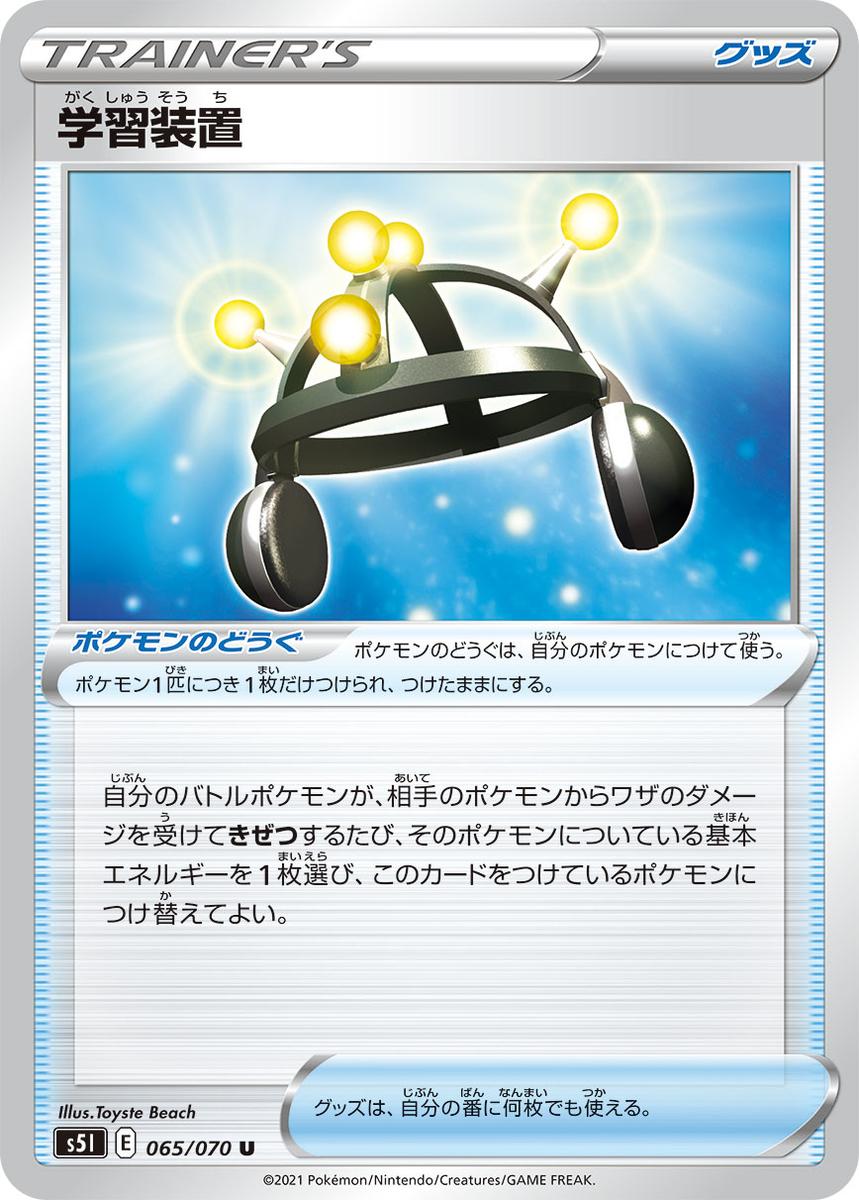 f:id:nakanakanotanaka:20210312071231j:plain