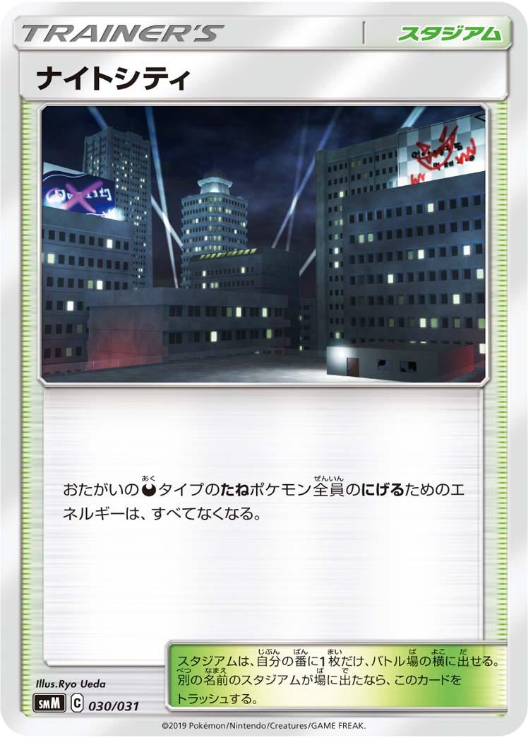 f:id:nakanakanotanaka:20210312072642j:plain