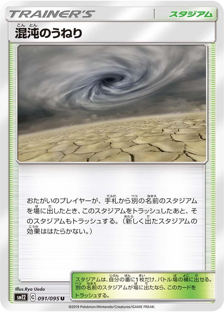 f:id:nakanakanotanaka:20210312072713j:plain
