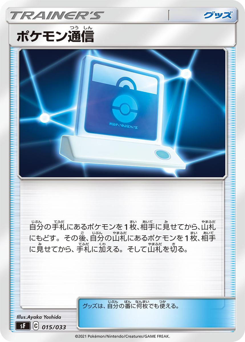 f:id:nakanakanotanaka:20210312081105j:plain