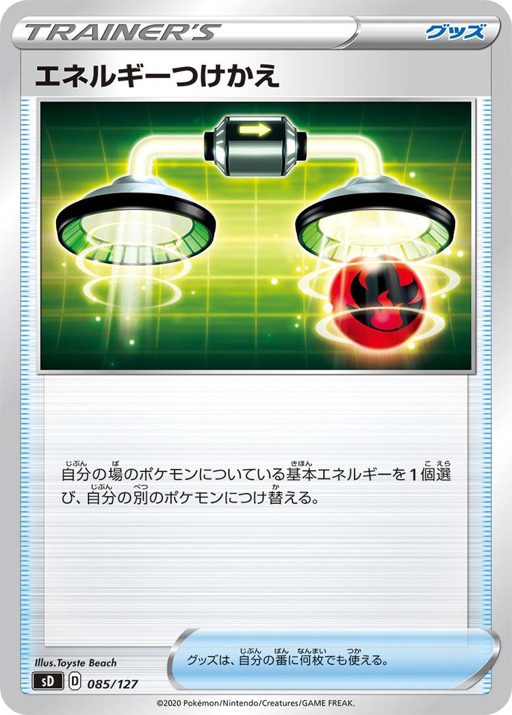 f:id:nakanakanotanaka:20210312082440j:plain