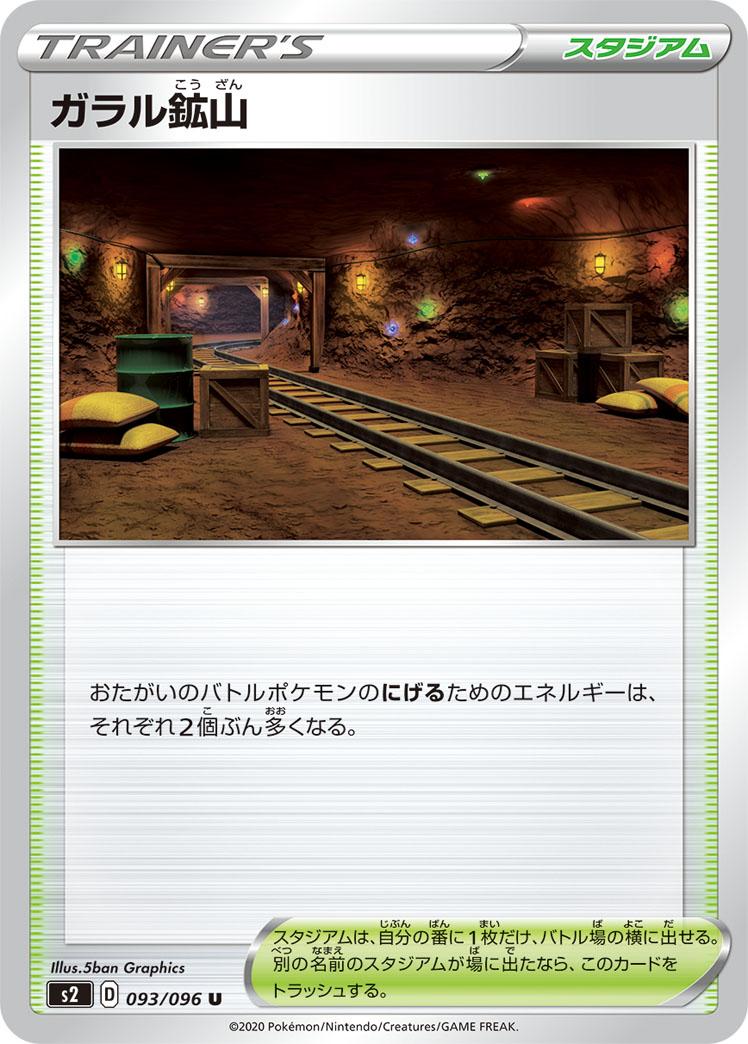 f:id:nakanakanotanaka:20210312083326j:plain