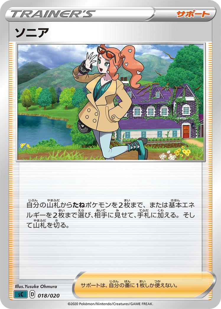 f:id:nakanakanotanaka:20210313071457j:plain