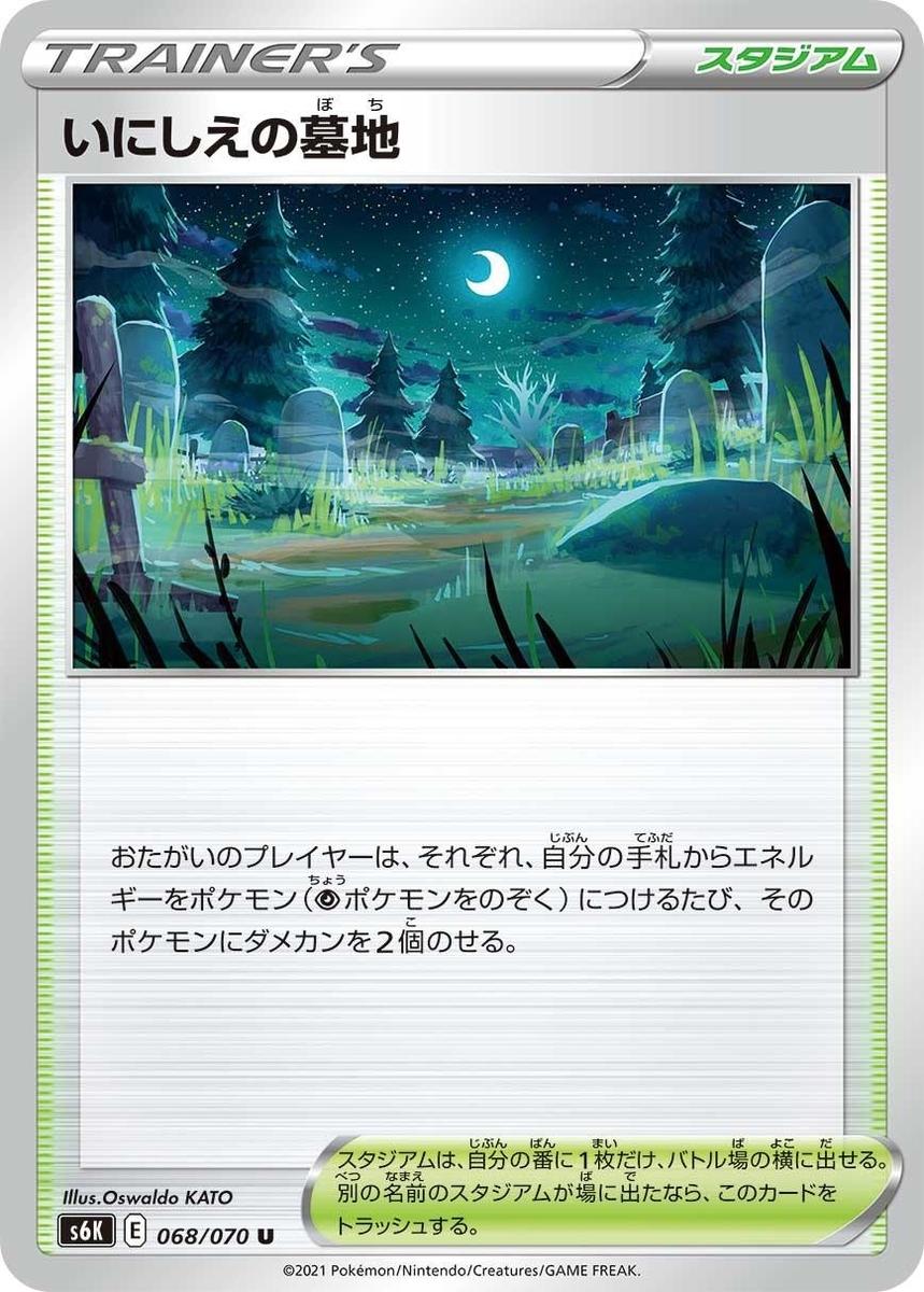 f:id:nakanakanotanaka:20210328191856j:plain
