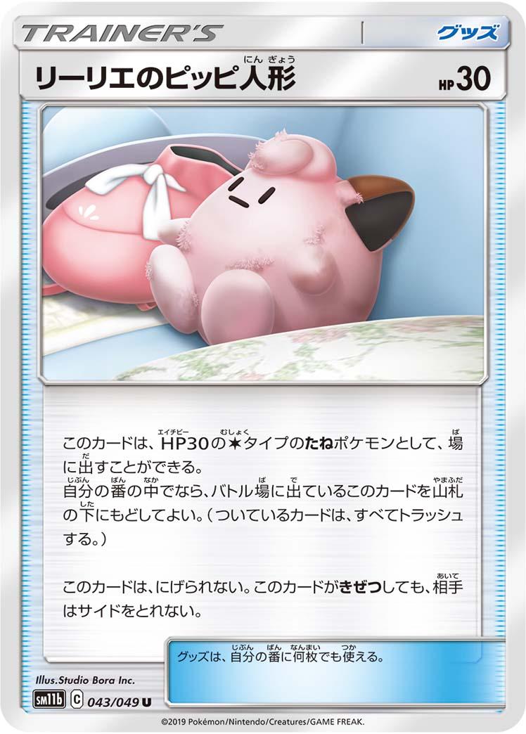 f:id:nakanakanotanaka:20210403181859j:plain