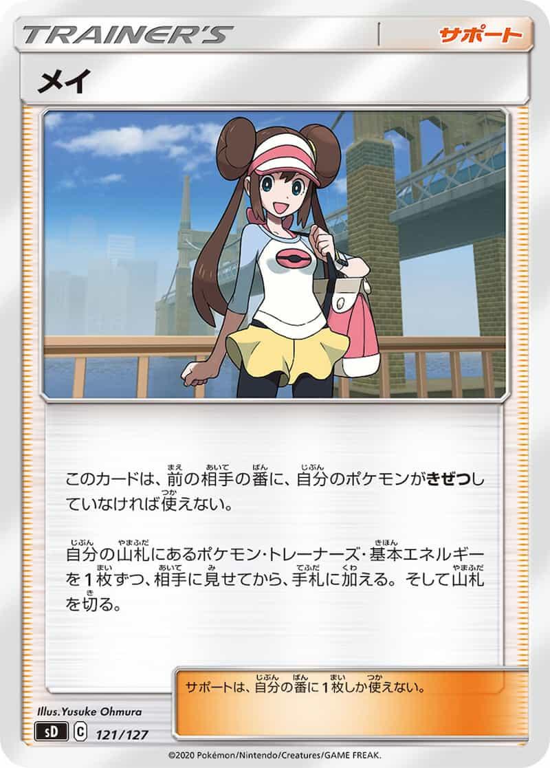 f:id:nakanakanotanaka:20210406162302j:plain
