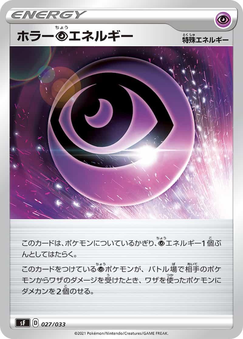 f:id:nakanakanotanaka:20210406163303j:plain