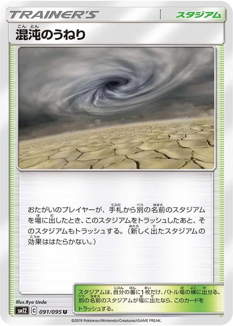 f:id:nakanakanotanaka:20210406170253j:plain