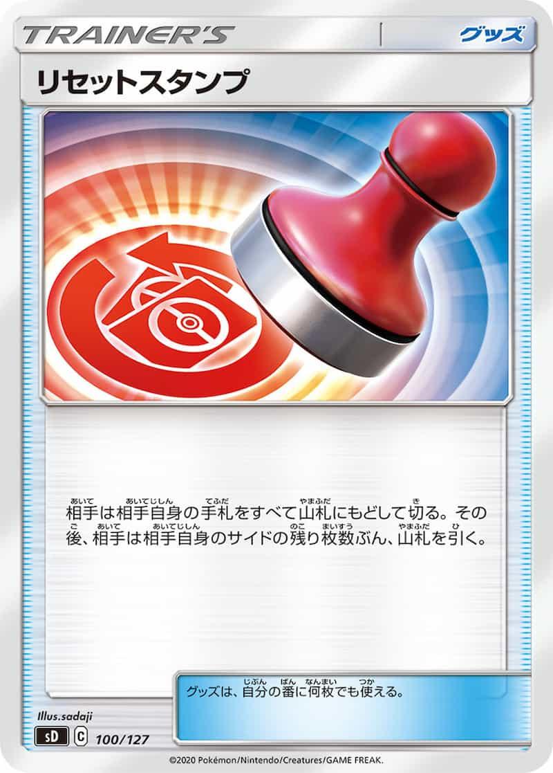 f:id:nakanakanotanaka:20210406170304j:plain