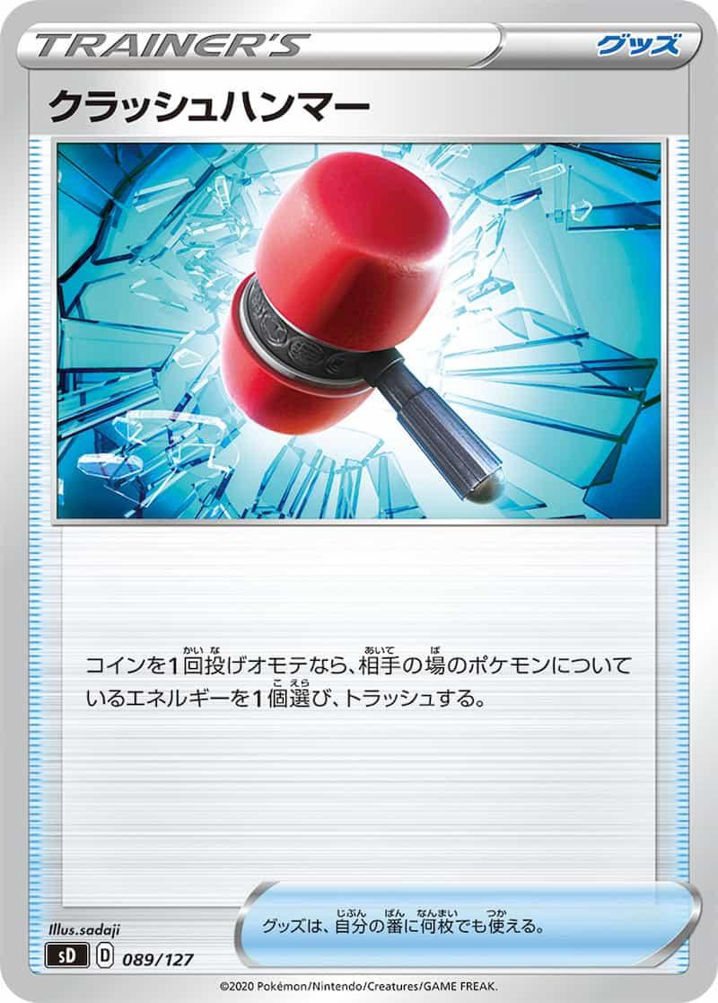 f:id:nakanakanotanaka:20210406170309j:plain
