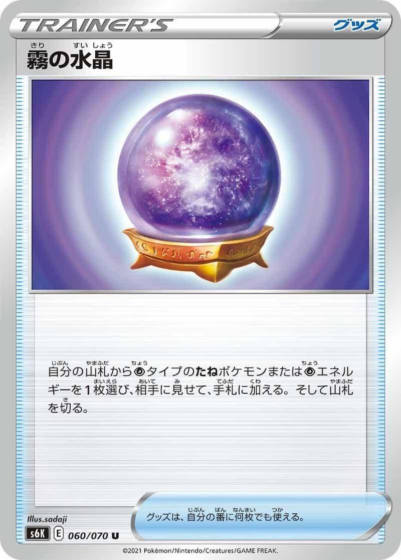 f:id:nakanakanotanaka:20210407091604j:plain