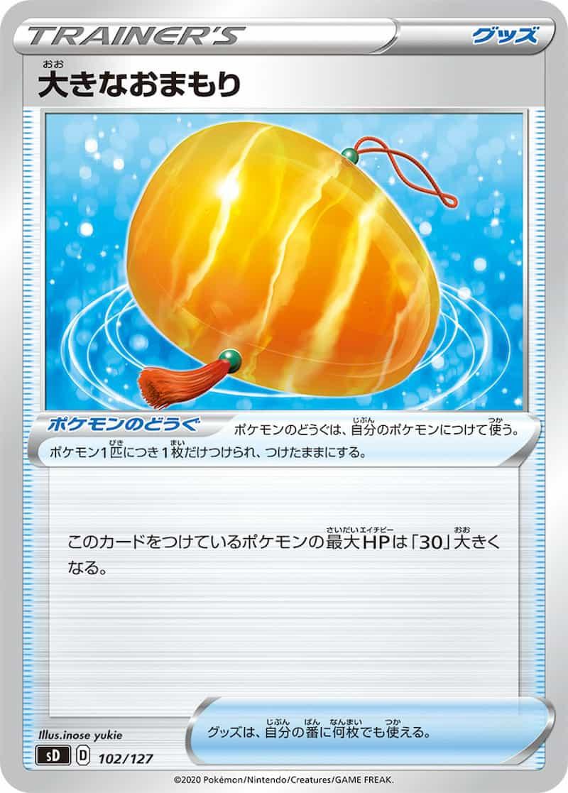 f:id:nakanakanotanaka:20210408075940j:plain