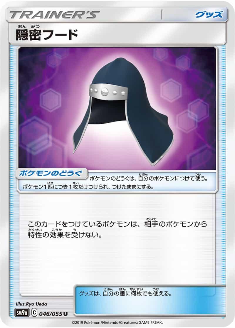 f:id:nakanakanotanaka:20210408085150j:plain