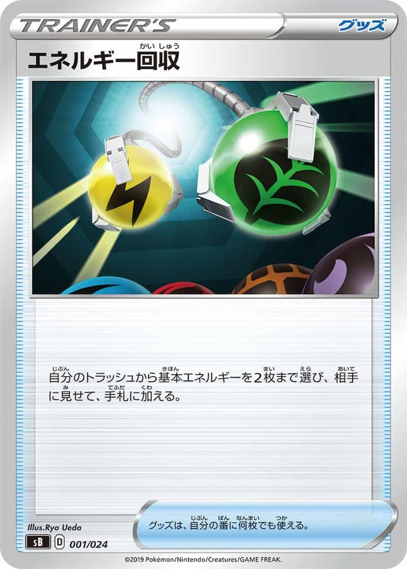 f:id:nakanakanotanaka:20210408093356j:plain