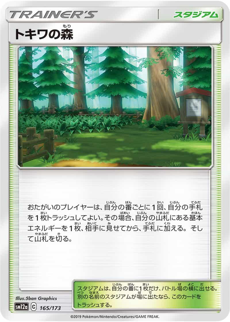 f:id:nakanakanotanaka:20210408093441j:plain