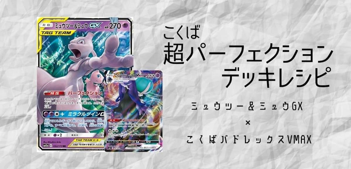 f:id:nakanakanotanaka:20210409100049j:plain
