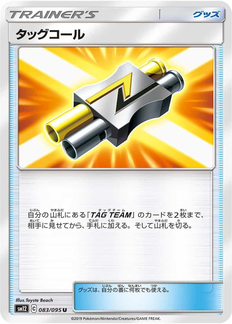f:id:nakanakanotanaka:20210410141400j:plain