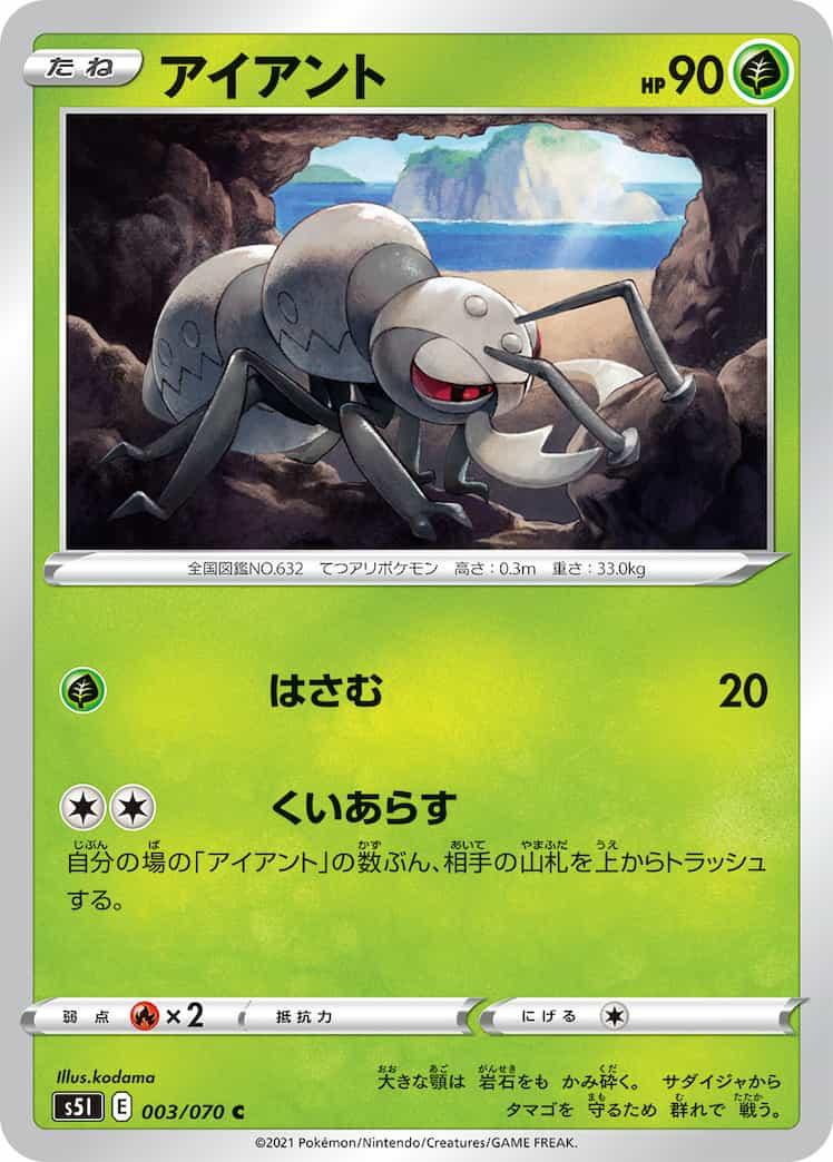 f:id:nakanakanotanaka:20210415204052j:plain