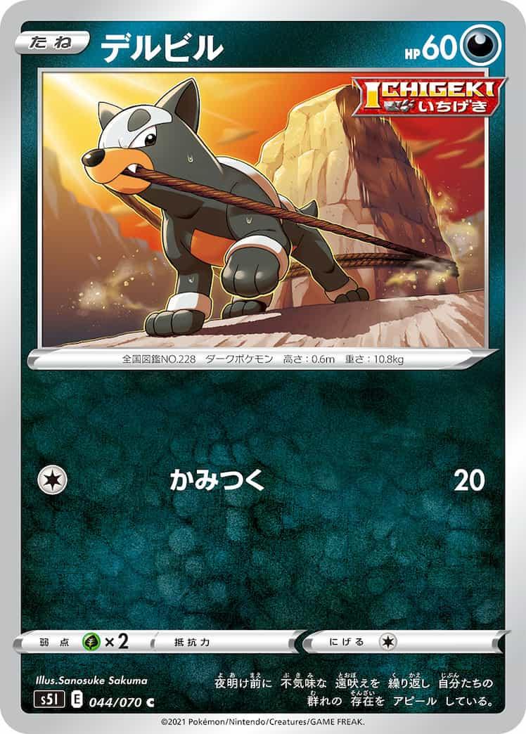 f:id:nakanakanotanaka:20210416204613j:plain