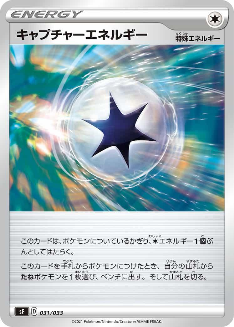 f:id:nakanakanotanaka:20210416210237j:plain
