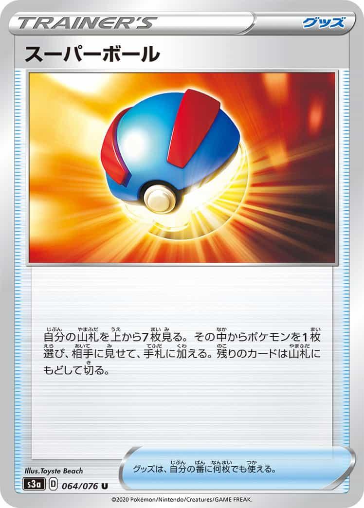 f:id:nakanakanotanaka:20210416210321j:plain