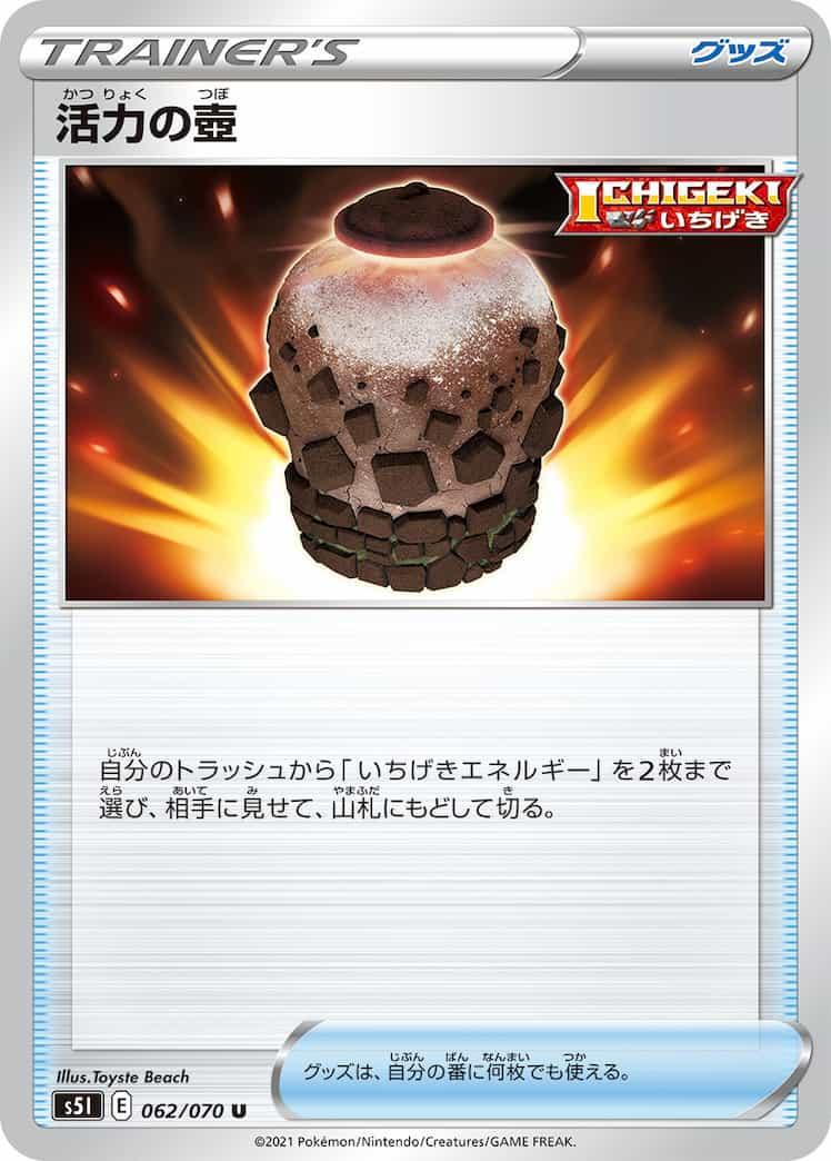 f:id:nakanakanotanaka:20210416211530j:plain
