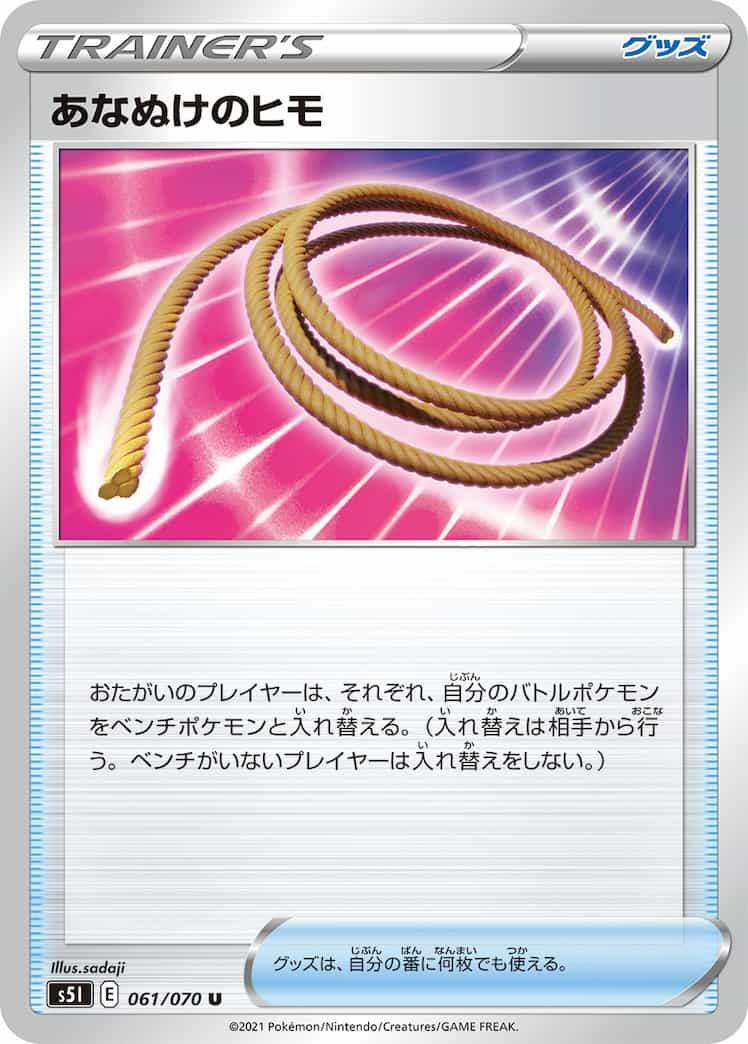 f:id:nakanakanotanaka:20210416211818j:plain