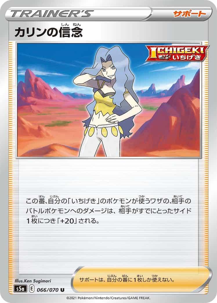 f:id:nakanakanotanaka:20210416212613j:plain