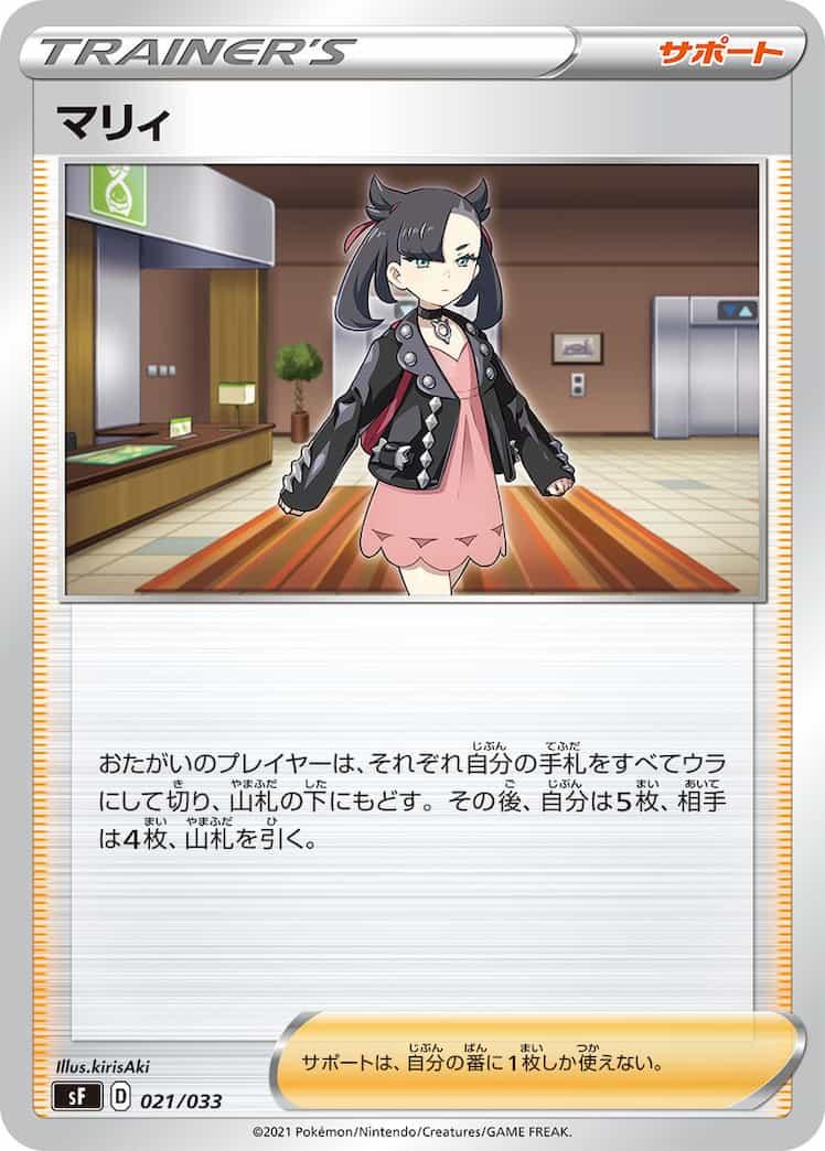 f:id:nakanakanotanaka:20210416212933j:plain