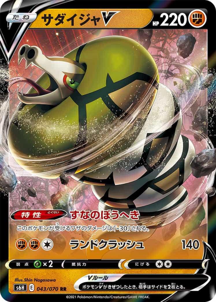 f:id:nakanakanotanaka:20210417095947j:plain
