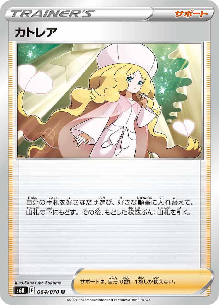 f:id:nakanakanotanaka:20210417155627j:plain
