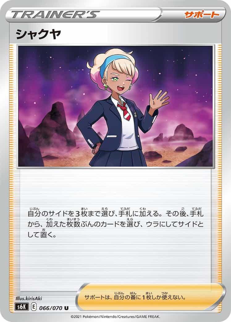 f:id:nakanakanotanaka:20210417155714j:plain